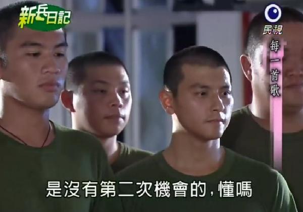 新兵日記第15集 羅剛(唐豐)18.jpg