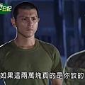 新兵日記第23集 羅剛(唐豐)19.jpg