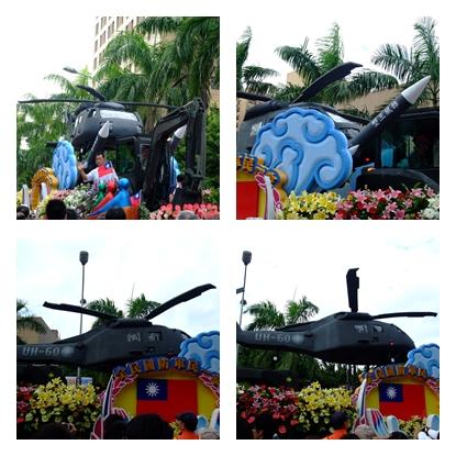991010國慶大遊行09.jpg