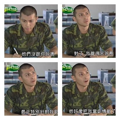 新兵日記第8集 羅剛(唐豐)26.jpg
