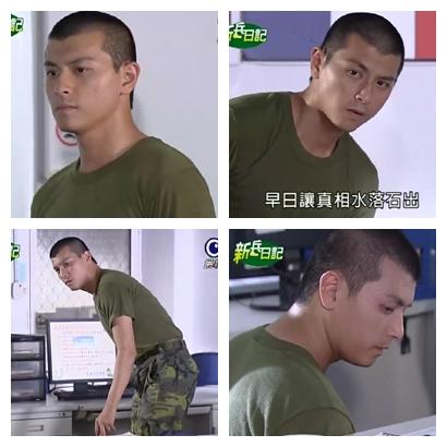 新兵日記第24集 羅剛(唐豐)08.jpg