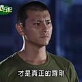 新兵日記第23集 羅剛(唐豐)27.jpg