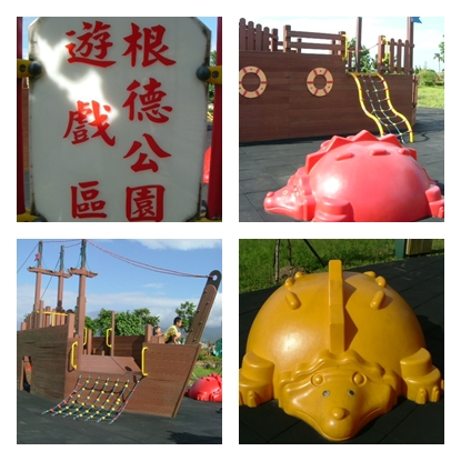 2010 Aug 三芝水車公園7.jpg