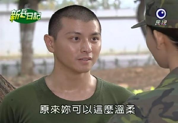 新兵日記第9集 羅剛(唐豐)17.jpg
