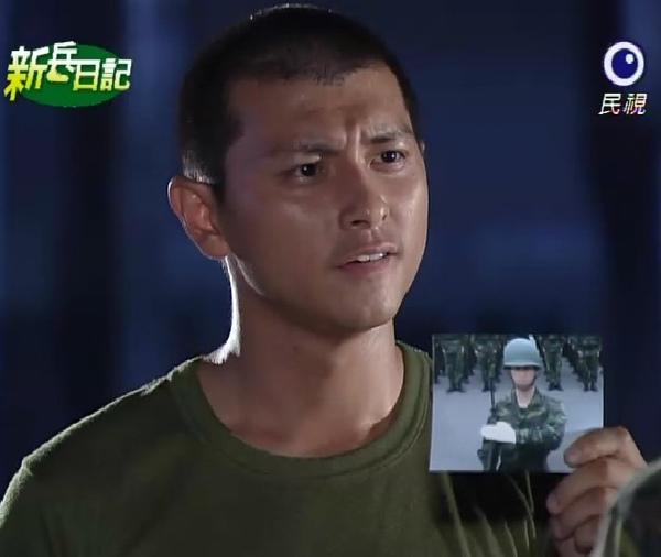 新兵日記第23集 羅剛(唐豐)29.jpg