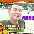 新兵日記第23集 羅剛(唐豐)42.jpg