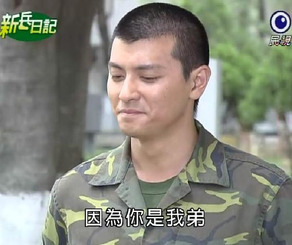 新兵日記第22集 羅剛(唐豐)24.jpg