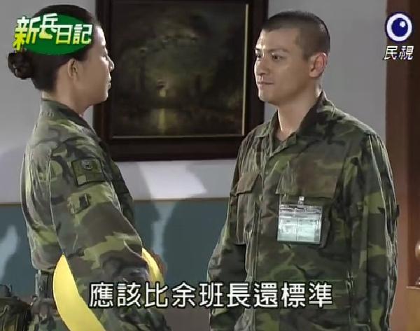 新兵日記第15集 羅剛(唐豐)08.jpg