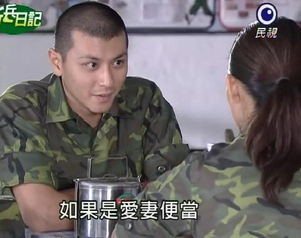 新兵日記第13集 羅剛(唐豐)11.jpg