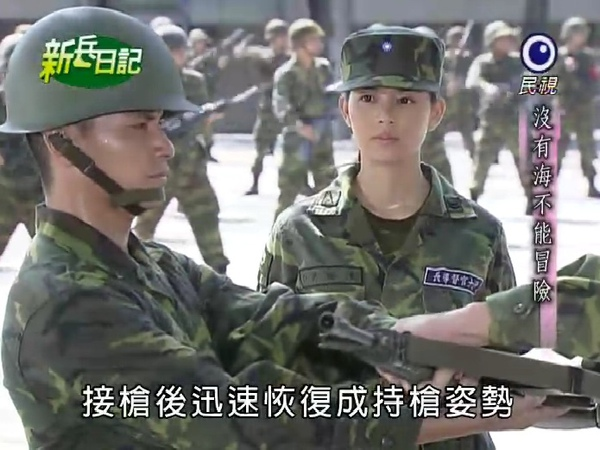 新兵日記第5集 羅剛(唐豐)04.jpg