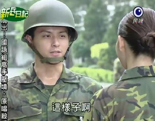 新兵日記第20集 羅剛(唐豐)08.jpg