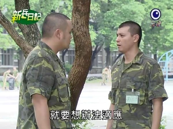 新兵日記第3集 羅剛(唐豐)19.jpg