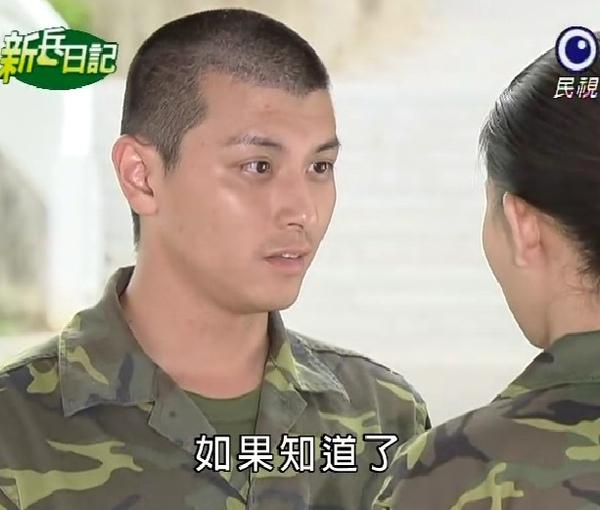 新兵日記第17集 羅剛(唐豐)15.jpg