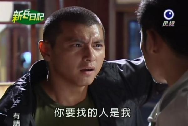 新兵日記第6集 羅剛(唐豐)13.jpg