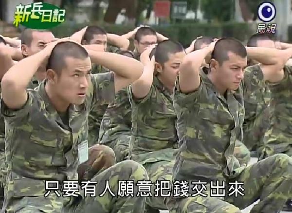 新兵日記第22集 羅剛(唐豐)09.jpg
