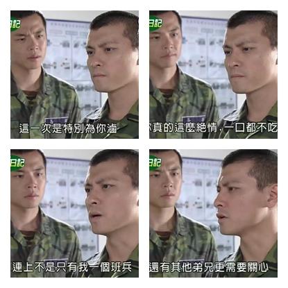 新兵日記第12集 羅剛(唐豐)04.jpg