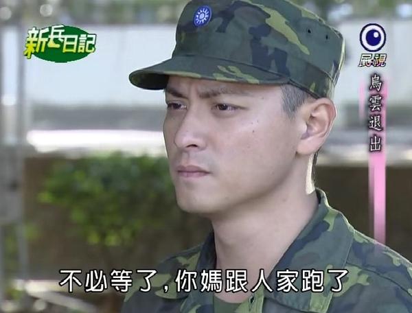 新兵日記第11集 羅剛(唐豐)16.jpg