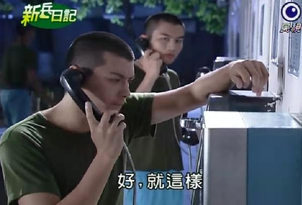 新兵日記第21集 羅剛(唐豐)05.jpg