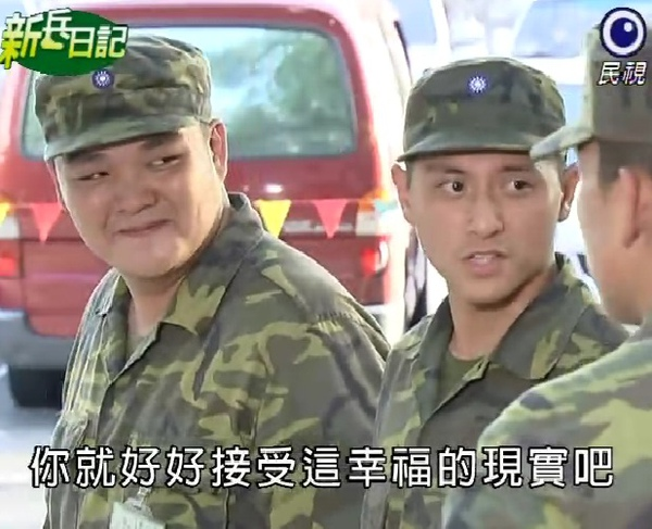 新兵日記第18集 羅剛(唐豐)03.jpg