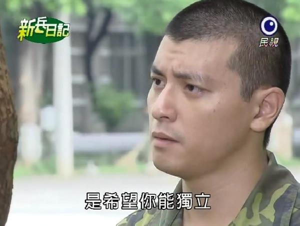 新兵日記第3集 羅剛(唐豐)16.jpg