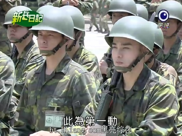 新兵日記第3集 羅剛(唐豐)08.jpg
