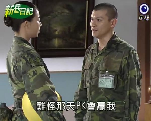 新兵日記第15集 羅剛(唐豐)09.jpg