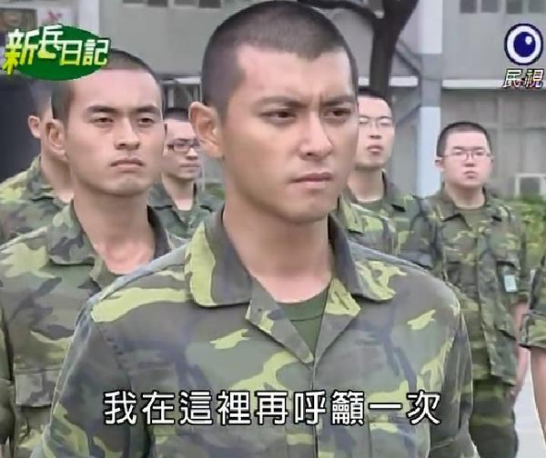 新兵日記第22集 羅剛(唐豐)14.jpg