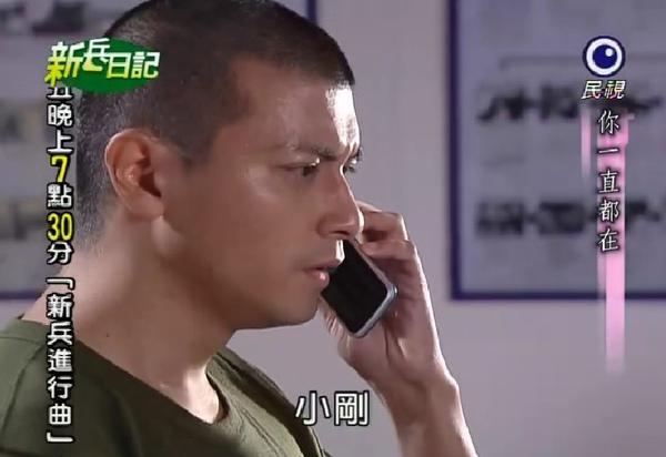 新兵日記第9集 羅剛(唐豐)07.jpg
