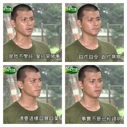 新兵日記第24集 羅剛(唐豐)22.jpg