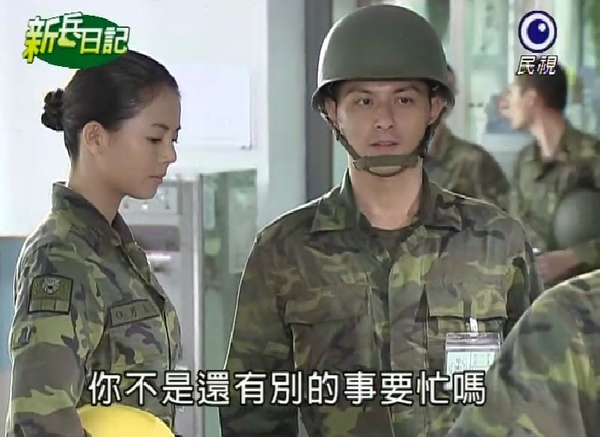 新兵日記第15集 羅剛(唐豐)12.jpg