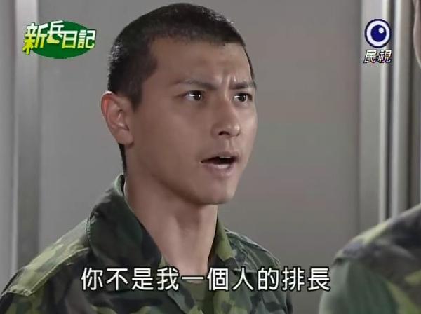 新兵日記第12集 羅剛(唐豐)08.jpg