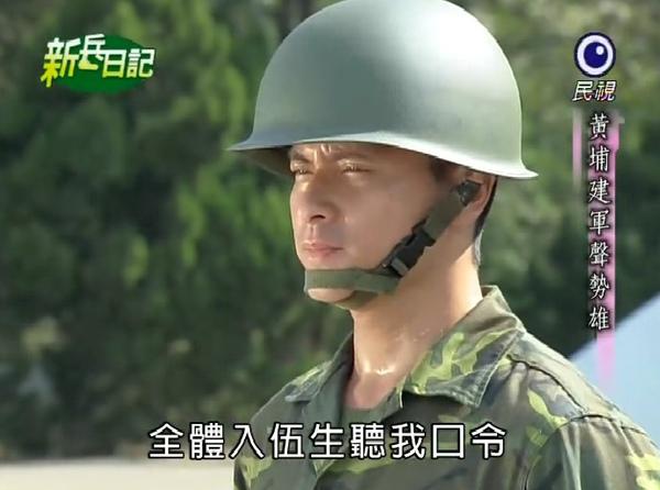新兵日記第7集 羅剛(唐豐)03.jpg