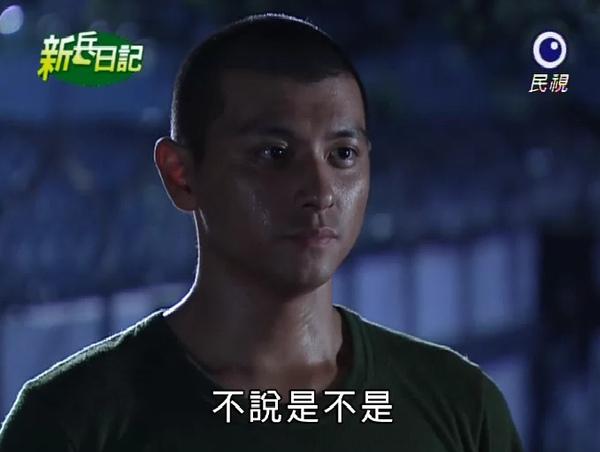 新兵日記第5集 羅剛(唐豐)16.jpg