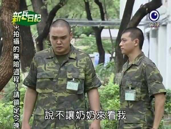 新兵日記第3集 羅剛(唐豐)14.jpg