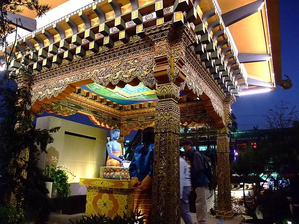blog 99 Dec 花博 美術 寰宇庭園-不丹08.JPG