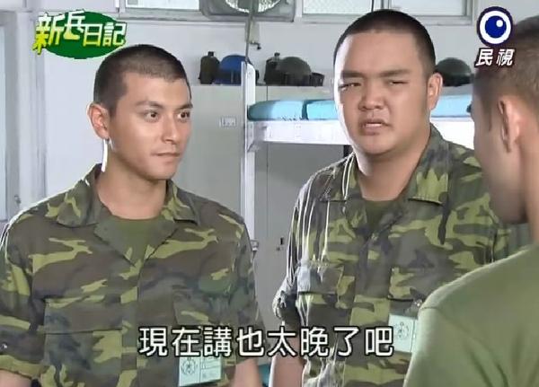 新兵日記第25集 羅剛(唐豐)11.jpg