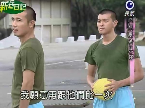 新兵日記第28集 羅剛(唐豐)02.jpg
