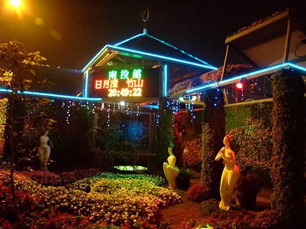 blog 花博 大佳 花圃競賽區 南投11.JPG