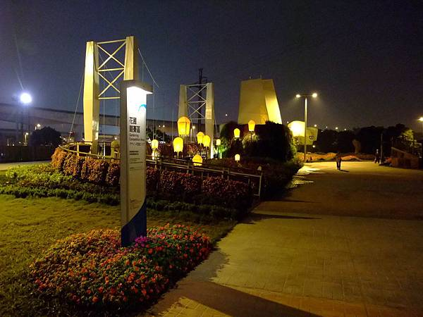 blog 花博 大佳 花圃競賽區 新北市 台北縣11.JPG