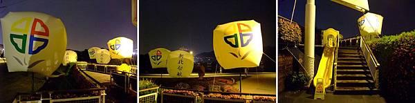 blog 花博 大佳 花圃競賽區 新北市 台北縣18.jpg