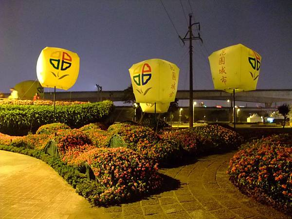 blog 花博 大佳 花圃競賽區 新北市 台北縣20.JPG