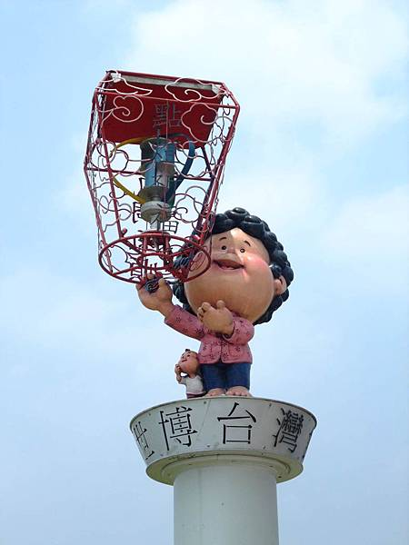 blog 花博 大佳 花圃競賽區 新竹 竹塹迎曦 觀海 賞花趣08.JPG