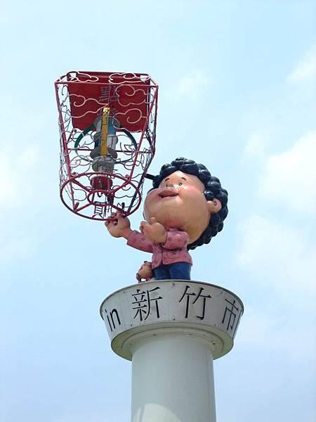 blog 花博 大佳 花圃競賽區 新竹 竹塹迎曦 觀海 賞花趣09.JPG
