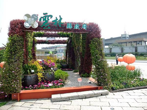 blog 花博 大佳 花圃競賽區 農業首都 雲林01.JPG