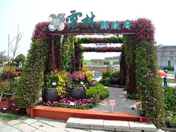 blog 花博 大佳 花圃競賽區 農業首都 雲林02.JPG