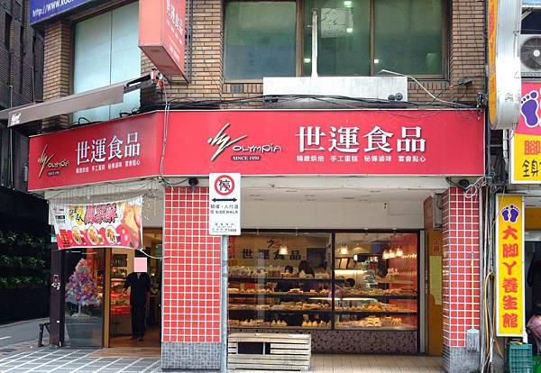 blog 世運食品(成都店)1.JPG
