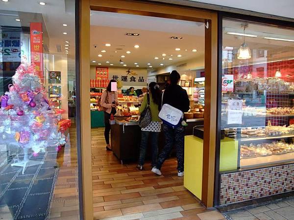 blog 世運食品(成都店)3.JPG
