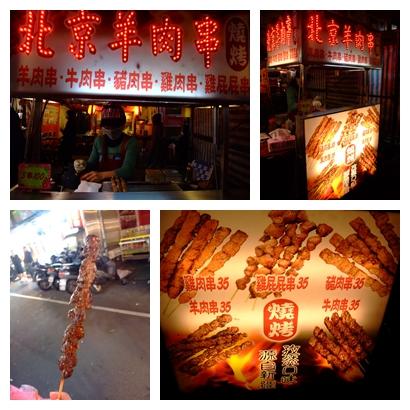 板橋南雅夜市6-北京羊肉串.jpg