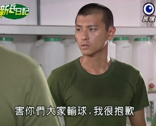 新兵日記第25集 羅剛(唐豐)08.jpg
