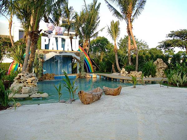 blog 991209花博 美術 寰宇庭園-帛琉 珊瑚花園4.JPG